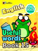 Useful Words - K2 - Book 015