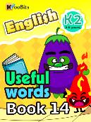 Useful Words - K2 - Book 014
