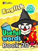 Useful Words - K2 - Book 020