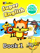 SuperEnglish(K2)-20KoKo-Book 001